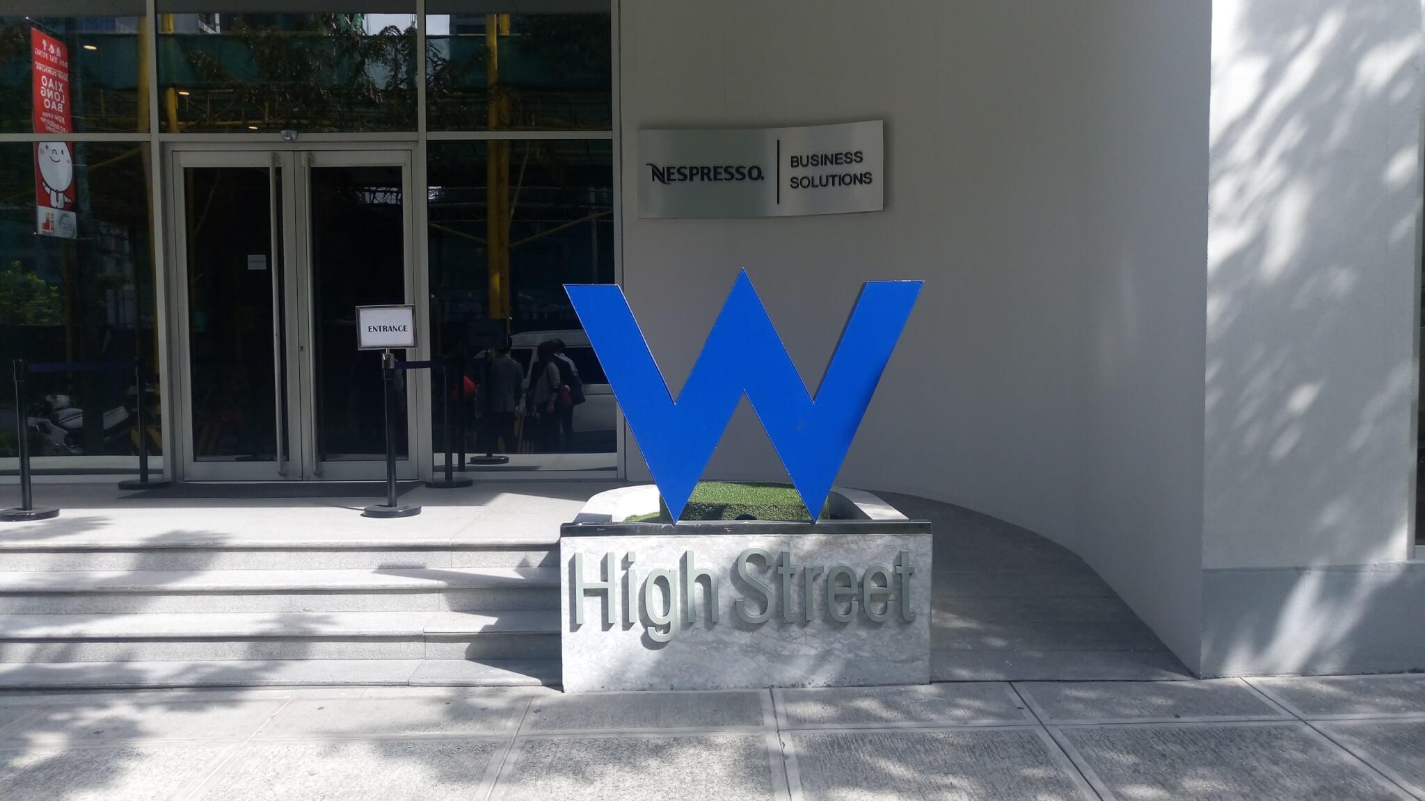 インターナショナルオフィス入口