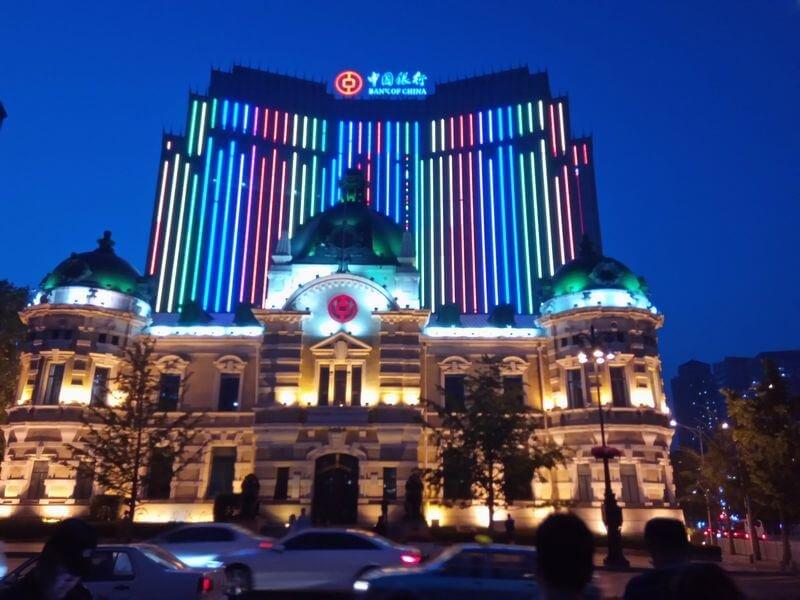 派手な中国銀行(笑)